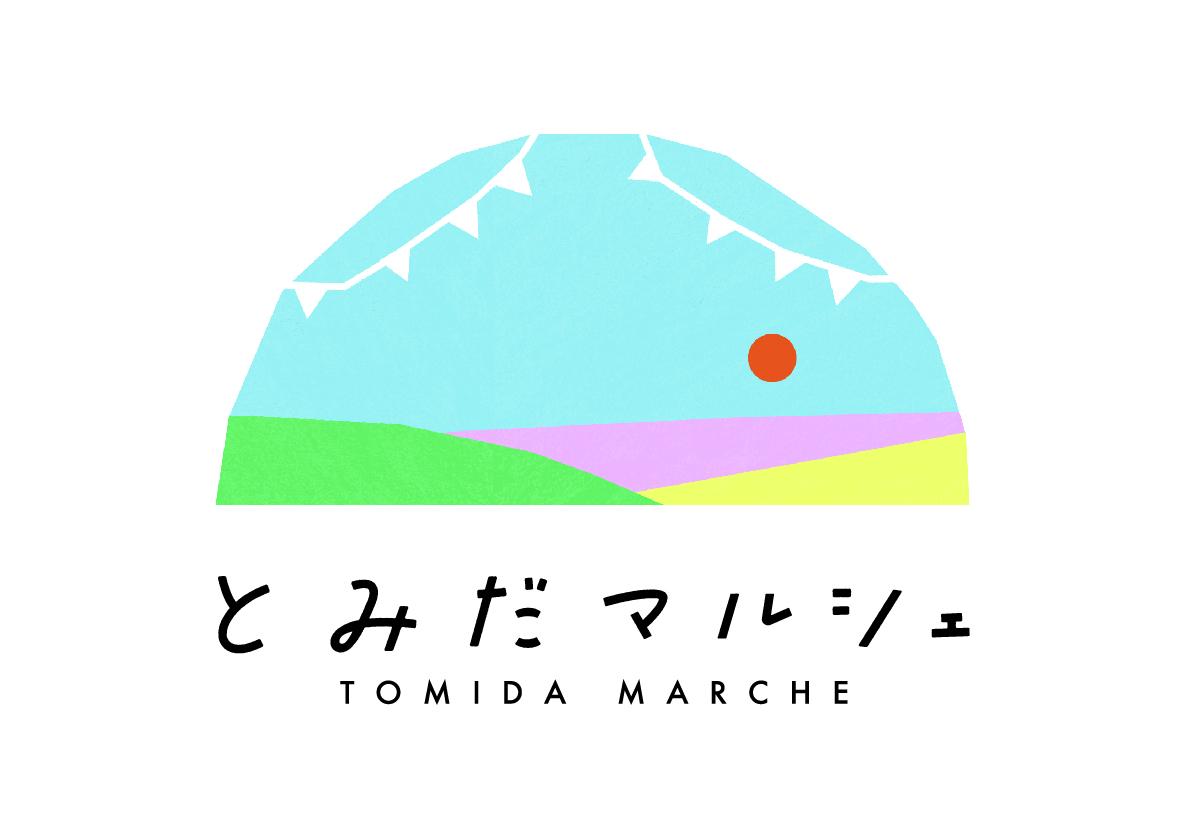 千葉ウシノヒロバ 「とみだマルシェ」ロゴ